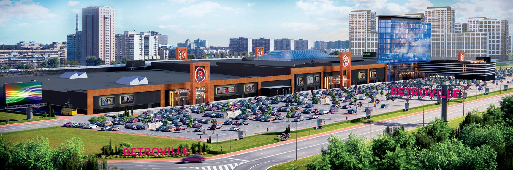 Wizualizacja obiektu: Centrum handlowo-biurwe Retroville (w budowie/ Kijów), Ukraina. Inwestor: Martin Sp. z o.o.
